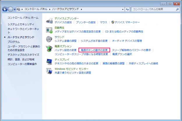 windows7-power-sleep-button-03