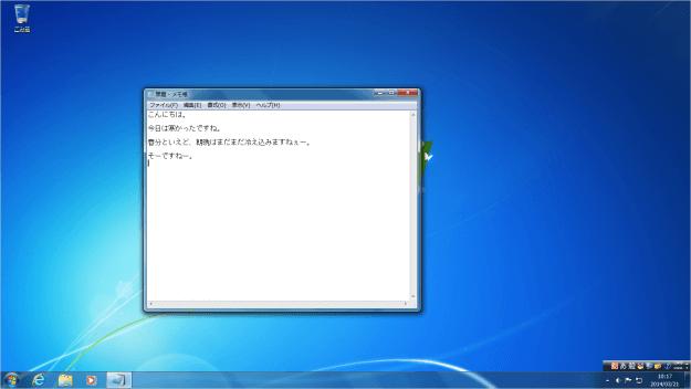 windows7-print-01