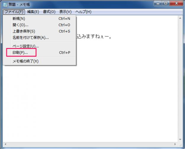 windows7-print-02