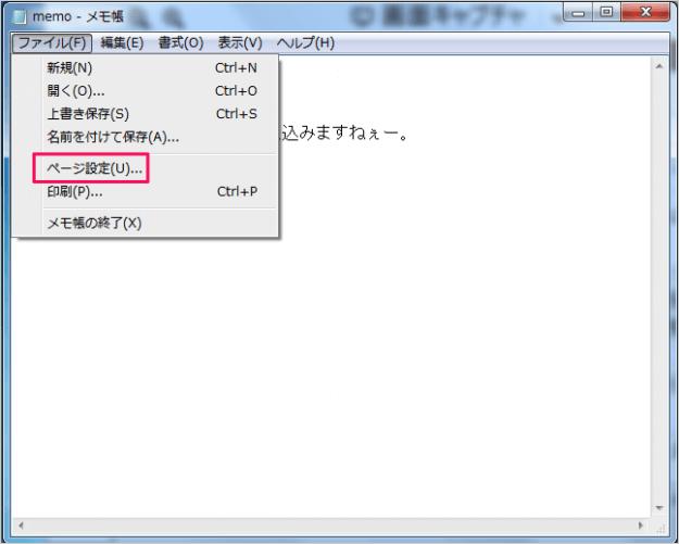 windows7-print-07