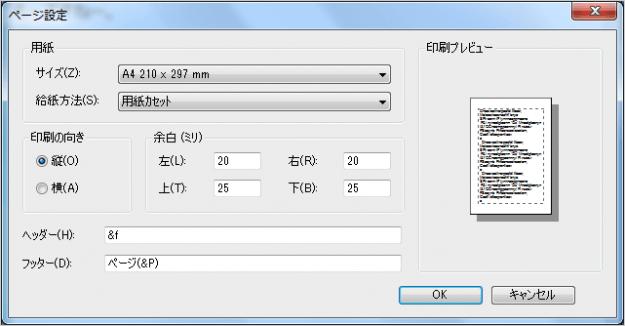 windows7-print-08