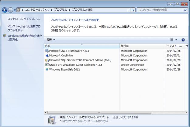 windows7-program-uninstall-03