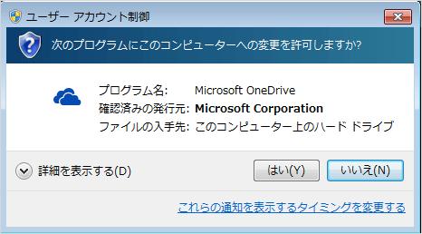 windows7-program-uninstall-05