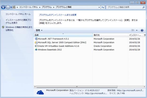 windows7-program-uninstall-06