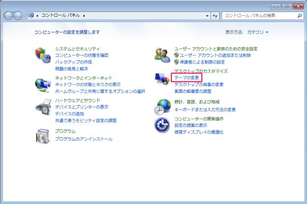 windows7-screensaver-02