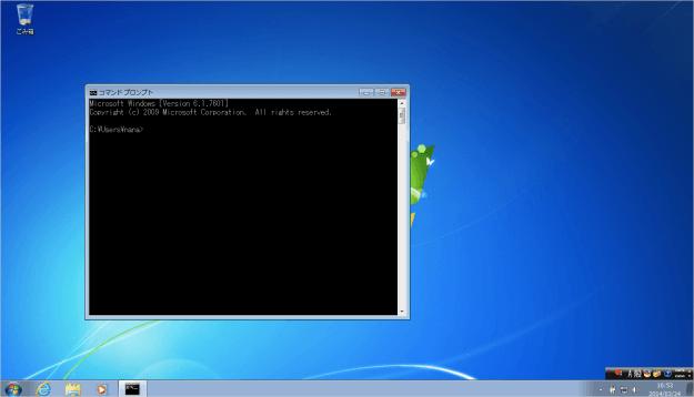 windows7-search-file-app-startmenu-04