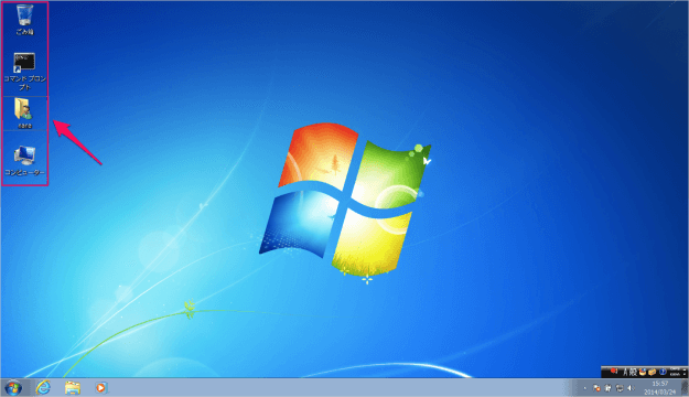 windows7-show-hide-desktop-icon-01