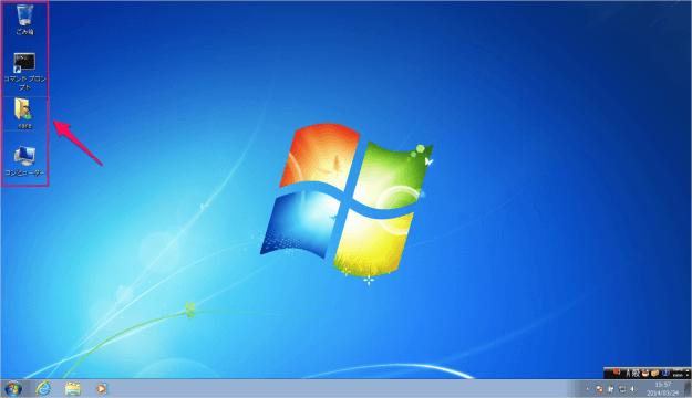 windows7-show-hide-desktop-icon-01