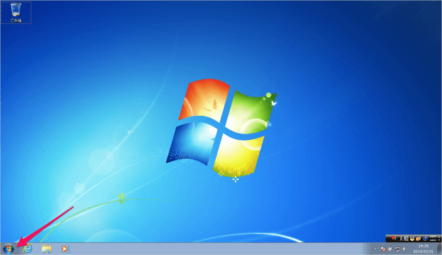 windows7-shutdown-reboot-01