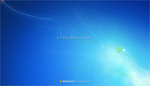 windows7-shutdown-reboot-03