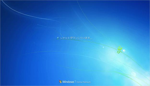 windows7-shutdown-reboot-06