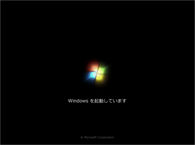 windows7-shutdown-reboot-07