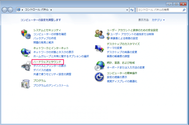 windows7-sleep-password-02
