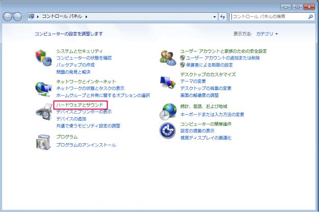 windows7-sleep-password-02
