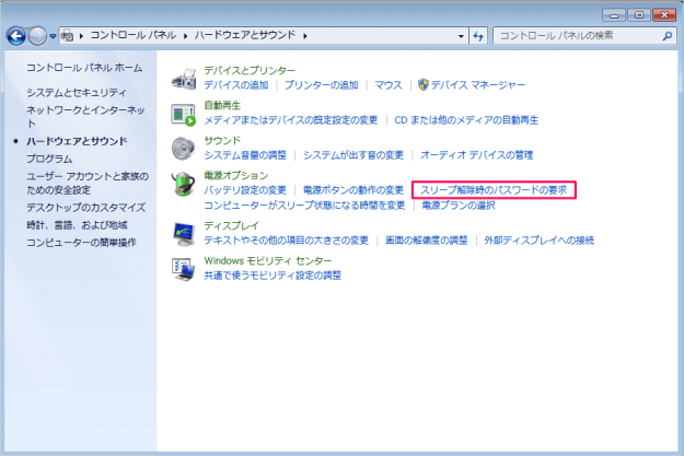 windows7-sleep-password-03