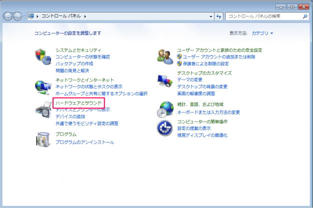 windows7-sounds-04
