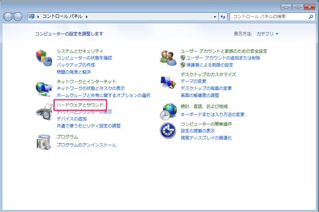 windows7-sounds-04