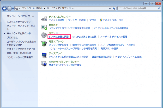 windows7-sounds-05