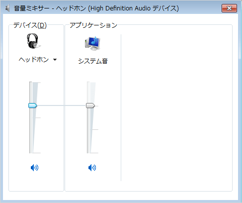 windows7-sounds-06
