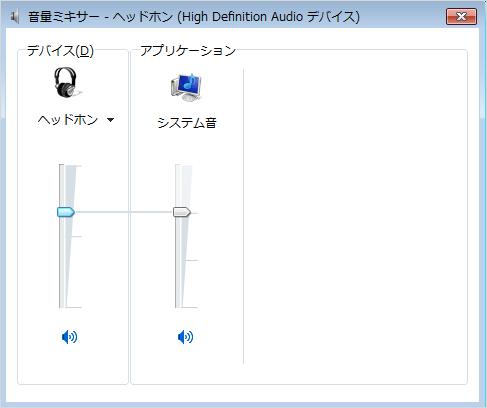 windows7-sounds-06