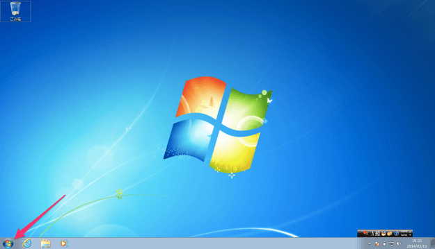 windows7-start-menu-all-programs-01