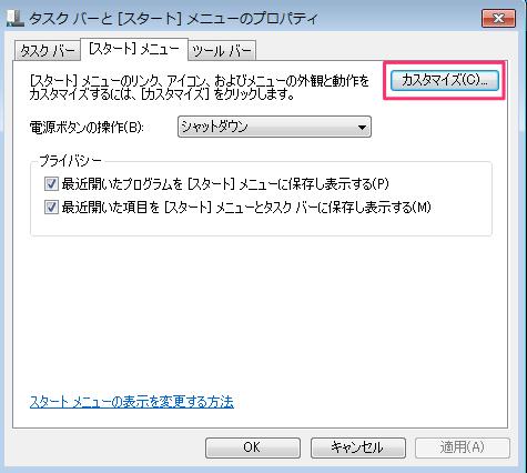 windows7-start-menu-all-programs-03