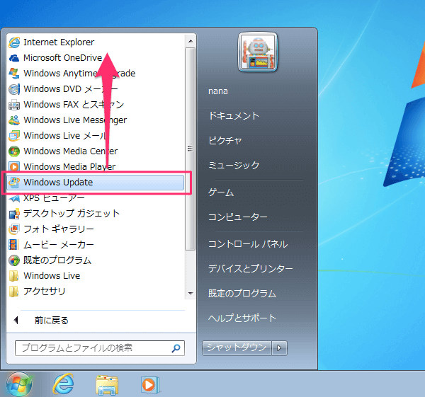 windows7-start-menu-all-programs-07