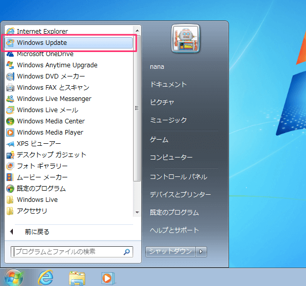 windows7-start-menu-all-programs-08