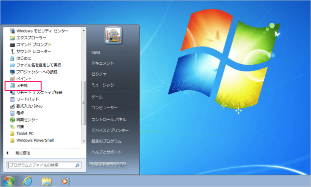 windows7-start-menu-app-02