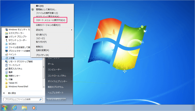windows7-start-menu-app-03
