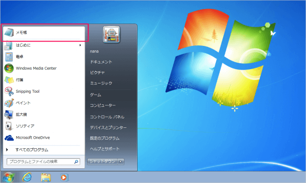 windows7-start-menu-app-04