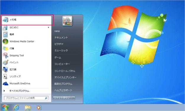 windows7-start-menu-app-04