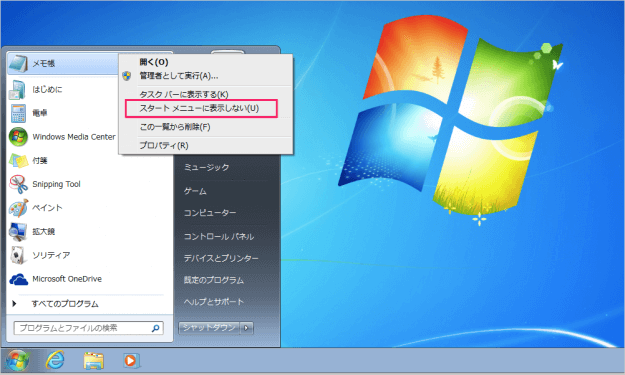 windows7-start-menu-app-05