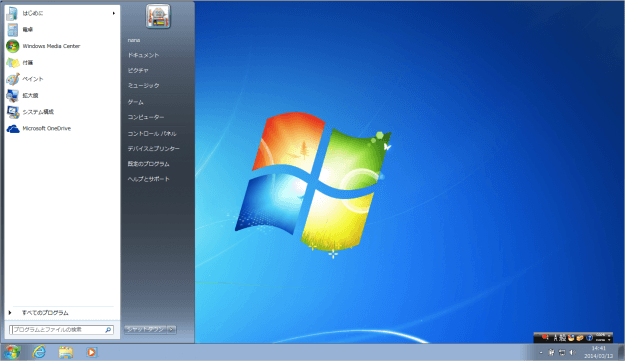 windows7-start-menu-app-customize-06
