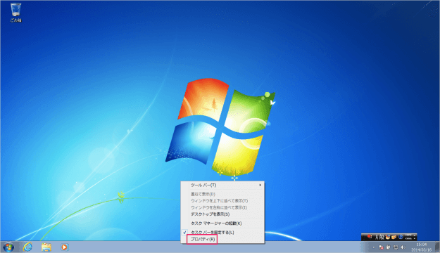 windows7-start-menu-network-01