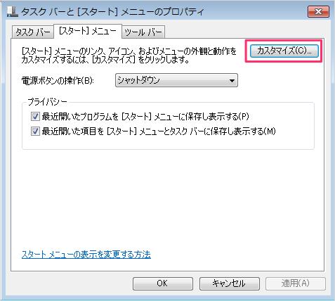 windows7-start-menu-network-03