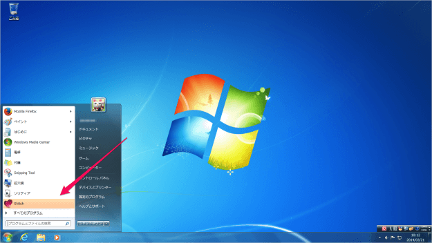 windows7-start-menu-new-program-highlight-01