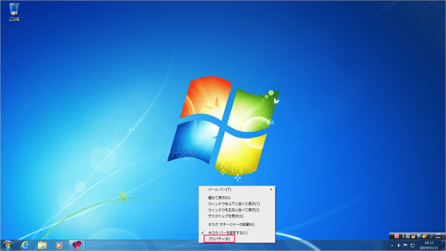 windows7-start-menu-new-program-highlight-02