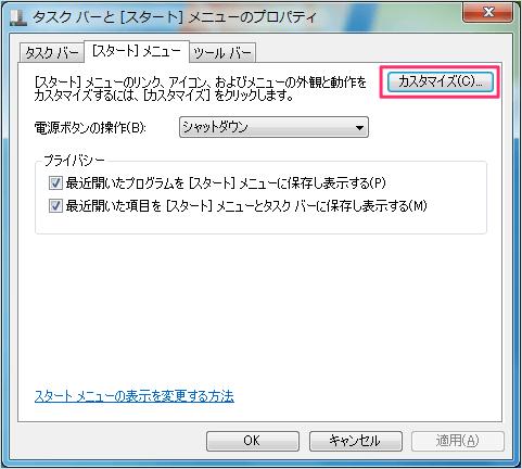 windows7-start-menu-new-program-highlight-04