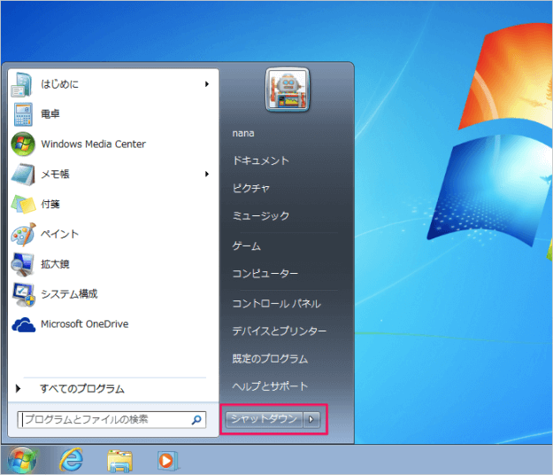 windows7-start-menu-power-button-01