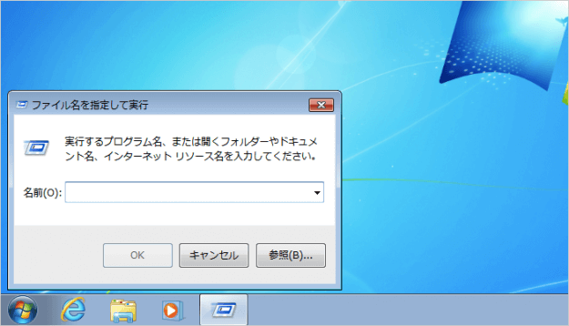 windows7-start-menu-run-dialog-box-07