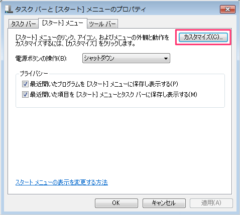 windows7-start-menu-submenu-03