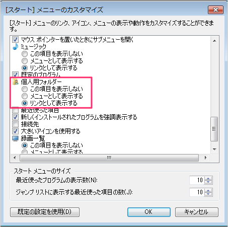 windows7-start-menu-submenu-04