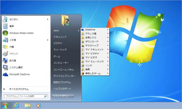 windows7-start-menu-submenu-06