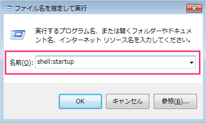 windows7-startup-app-add-02