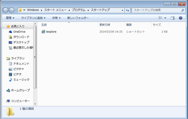 windows7-startup-app-add-04