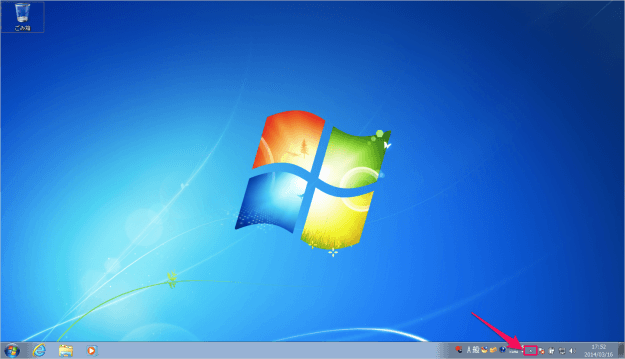 windows7-system-icon-02