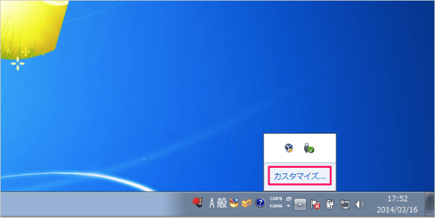 windows7-system-icon-03