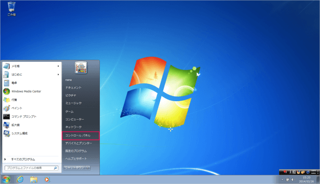 windows7-system-security-01