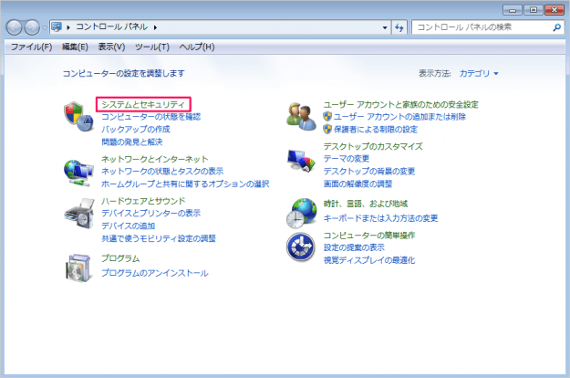 windows7-system-security-02